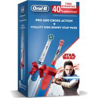 Οδοντόβουρτσα Braun Oral-B Pro 600 + Kids Star Wars