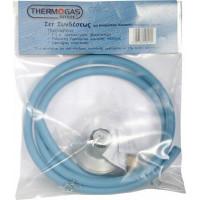 Thermogatz Σετ Σύνδεσης Υγραερίου Χαμηλής Πίεσης